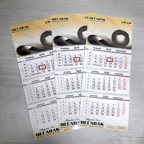 квартальнгые календари