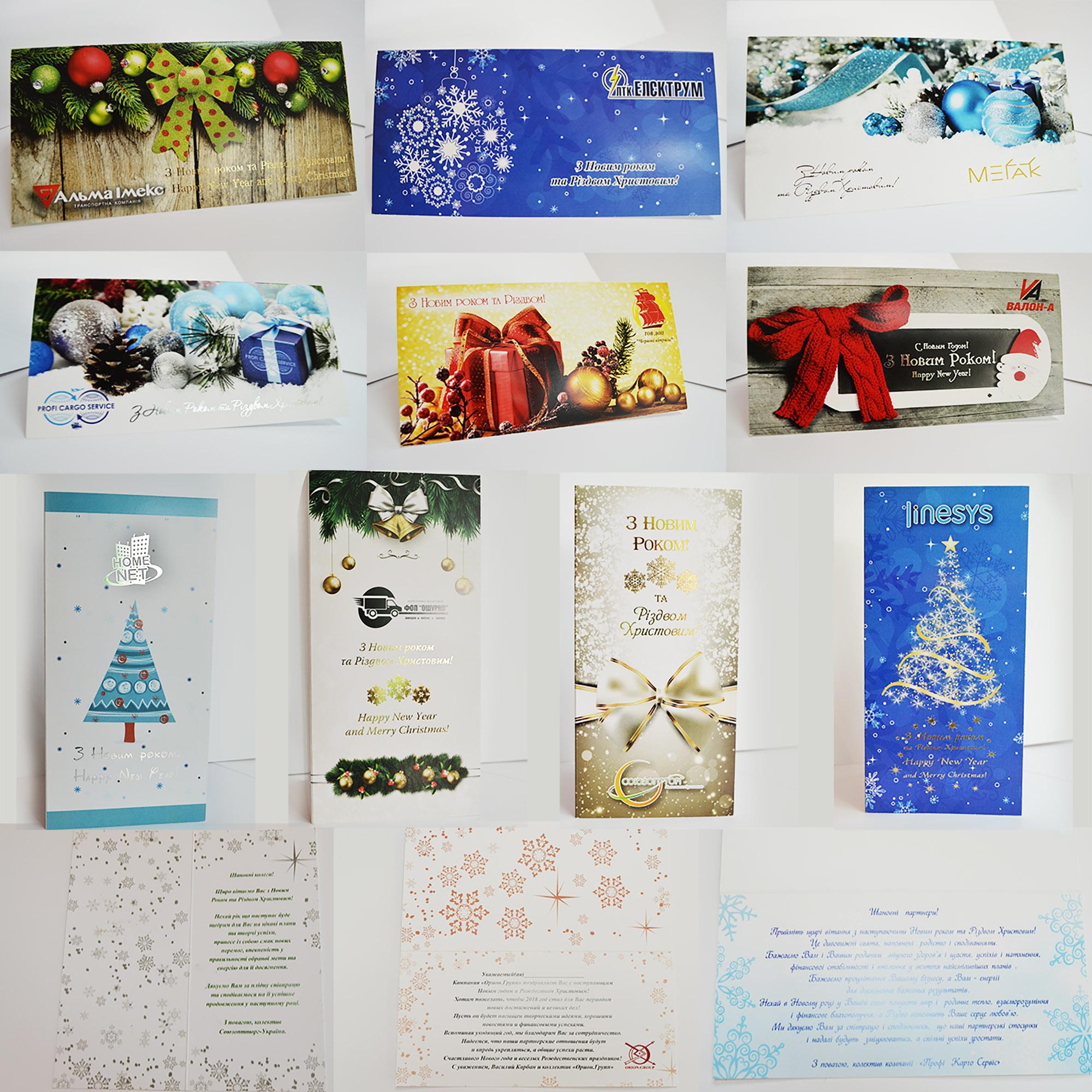 Примервы работ открыток